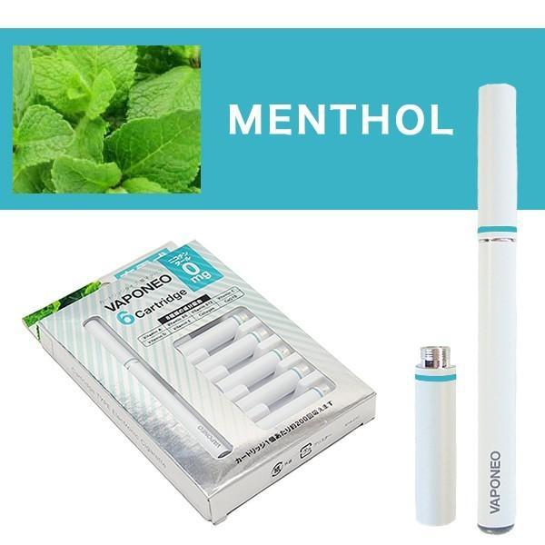 電子タバコ VAPONEO 2本 充電式 ビタミン コエンザイムQ10 コラーゲン|oobikiyaking|04