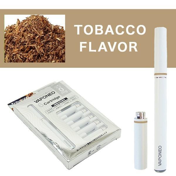電子タバコ VAPONEO 2本 充電式 ビタミン コエンザイムQ10 コラーゲン|oobikiyaking|05