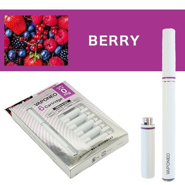 電子タバコ VAPONEO 2本 充電式 ビタミン コエンザイムQ10 コラーゲン|oobikiyaking|06