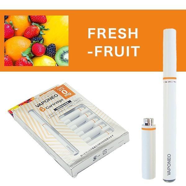 電子タバコ VAPONEO 2本 充電式 ビタミン コエンザイムQ10 コラーゲン|oobikiyaking|07