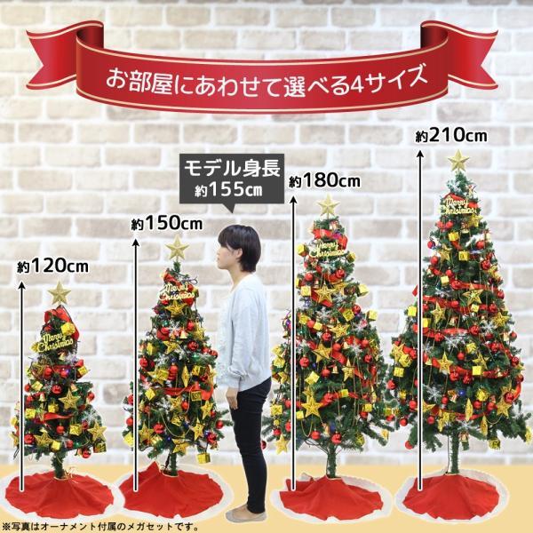 クリスマスツリー メガセット 120cm イルミネーション LED 100球 オーナメント のセット oobikiyaking 06