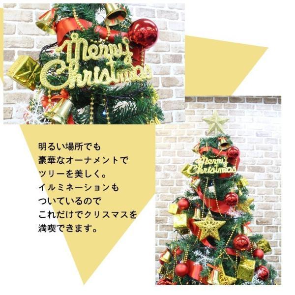 クリスマスツリー メガセット 180cm イルミネーション LED 100球 オーナメント のセット|oobikiyaking|02