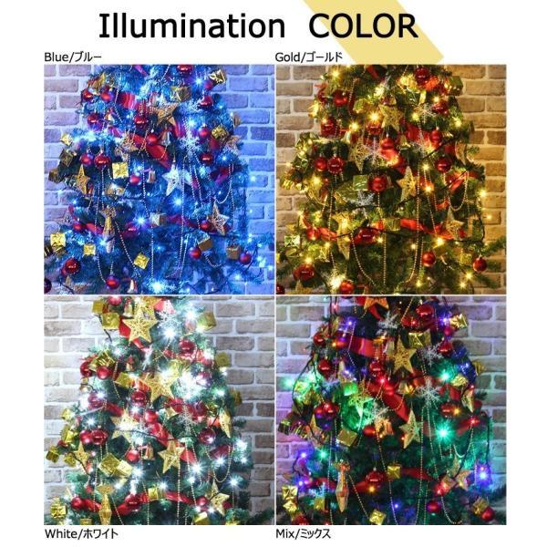 クリスマスツリー メガセット 180cm イルミネーション LED 100球 オーナメント のセット|oobikiyaking|04