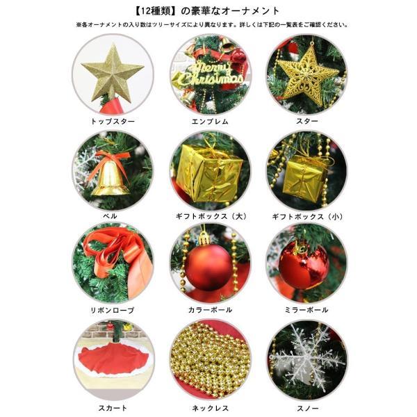 クリスマスツリー メガセット 180cm イルミネーション LED 100球 オーナメント のセット|oobikiyaking|05