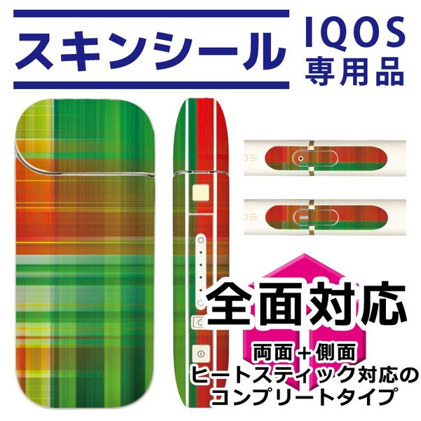 IQOSのための スキンシール 全面 2.4 2.4Plus 両対応 シール ステッカー フルセット 電子タバコ mset-iqcp [クリスマス チェック]|oobikiyaking