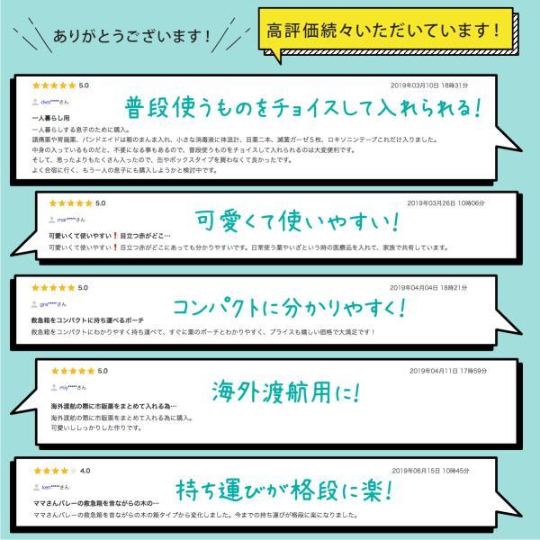 メディカルポーチ 医療ポーチ 救急箱 アウトドア スポーツ サバゲー 送料無料|ookami|03
