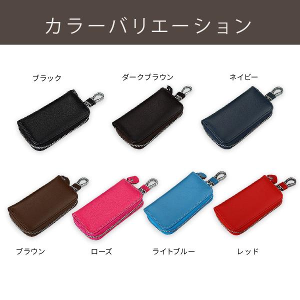 new products 59b9f 52e7e キーケース スマートキー 本革 メンズ レディース 6連 ブランド 多機能 お洒落 かわいい