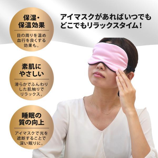 アイマスク 安眠 シルク 遮光 快適 睡眠 大きい 眼精疲労 不眠症 快眠グッズ おしゃれ|ookami|03