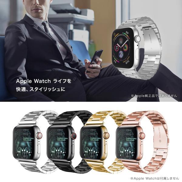 Apple Watch バンド アップルウォッチ バンド ベルト おしゃれ ステンレス seriese4|ookami|02