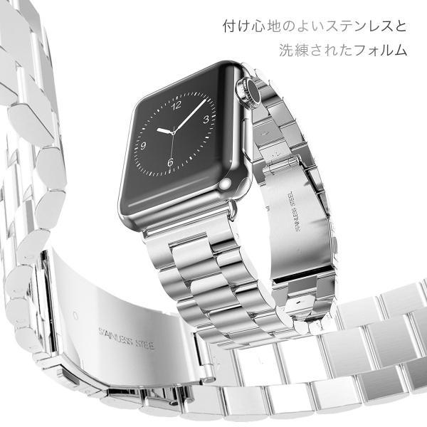 Apple Watch バンド アップルウォッチ バンド ベルト おしゃれ ステンレス seriese4|ookami|03