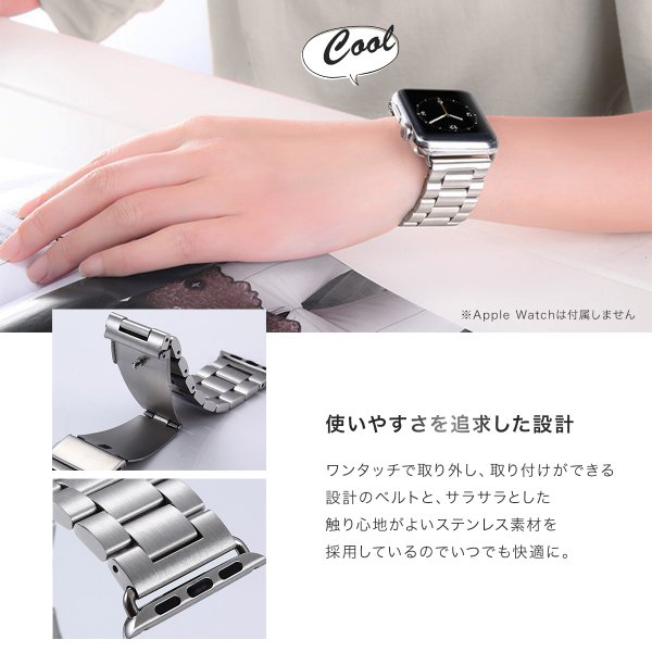 Apple Watch バンド アップルウォッチ バンド ベルト おしゃれ ステンレス seriese4|ookami|05