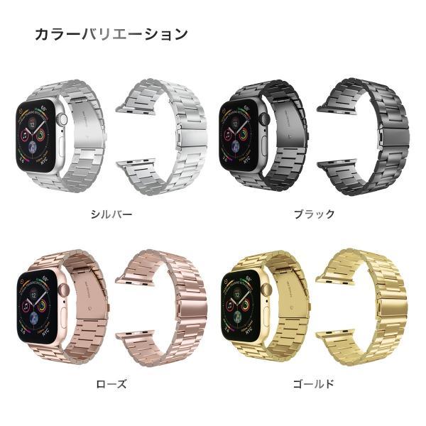 Apple Watch バンド アップルウォッチ バンド ベルト おしゃれ ステンレス seriese4|ookami|08