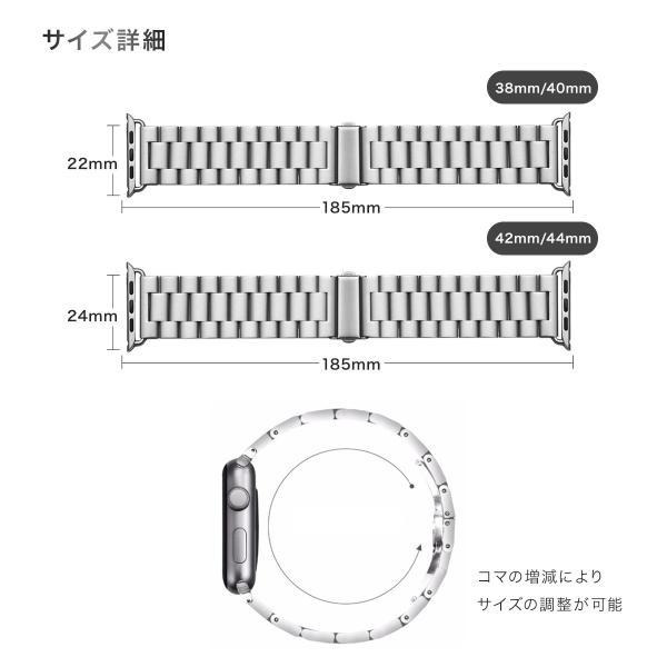 Apple Watch バンド アップルウォッチ バンド ベルト おしゃれ ステンレス seriese4|ookami|06