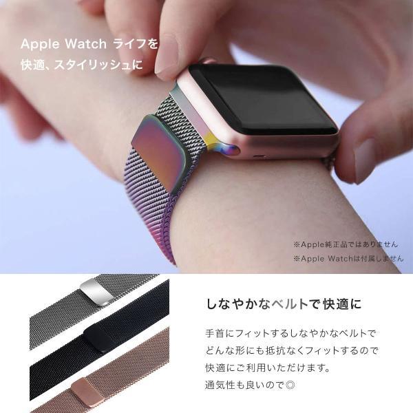 Apple Watch バンド ミラネーゼループ アップルウォッチ バンド ベルト おしゃれ seriese4 ookami 02