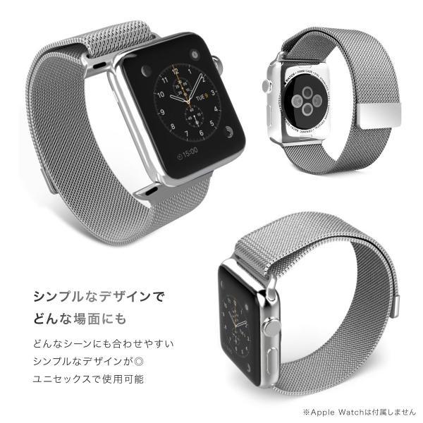 Apple Watch バンド ミラネーゼループ アップルウォッチ バンド ベルト おしゃれ seriese4 ookami 03