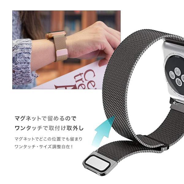 Apple Watch バンド ミラネーゼループ アップルウォッチ バンド ベルト おしゃれ seriese4 ookami 07