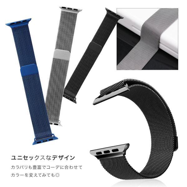 Apple Watch バンド ミラネーゼループ アップルウォッチ バンド ベルト おしゃれ seriese4 ookami 06