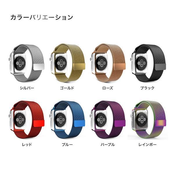 Apple Watch バンド ミラネーゼループ アップルウォッチ バンド ベルト おしゃれ seriese4 ookami 12