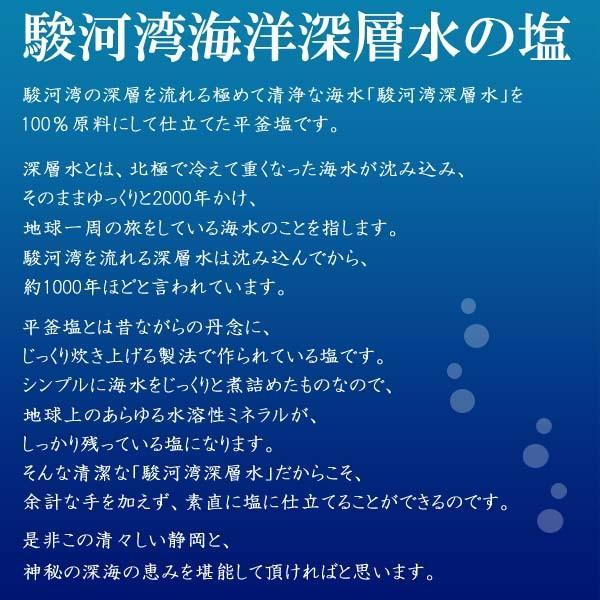 ぬか床 新商品「富士山ぬかみそ 駿河の恵み」 1kg|ookawa-syokuhin01|05