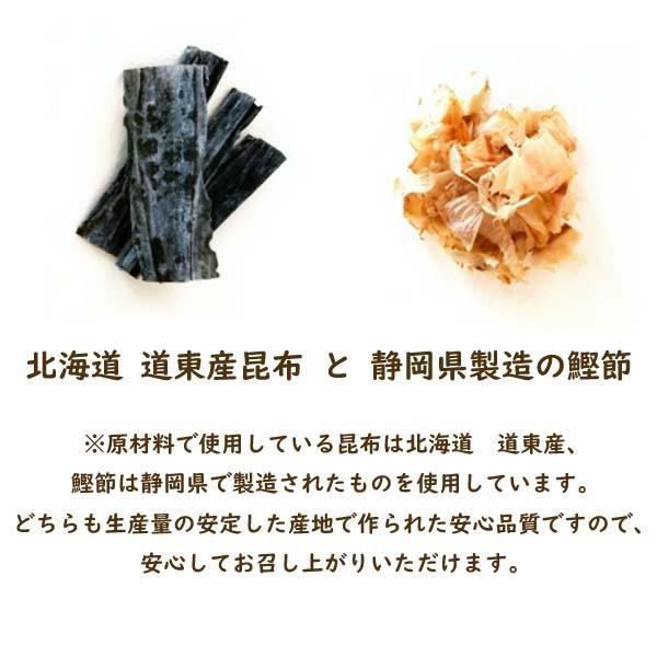 ぬか床 新商品「富士山ぬかみそ 駿河の恵み」 1kg|ookawa-syokuhin01|07