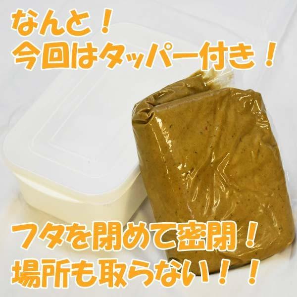 ぬか床 新商品「富士山ぬかみそ 駿河の恵み」 1kg|ookawa-syokuhin01|09