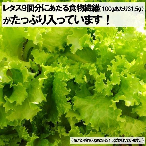 おいしい低糖質 生パン粉3袋セット 糖質70%カット|ookawa-syokuhin01|03