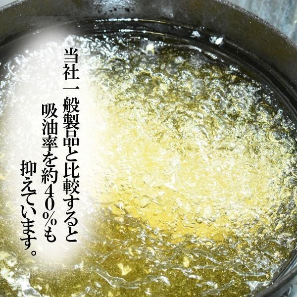 おいしい低糖質 生パン粉  100g  3袋セット 糖質70%カット ookawa-syokuhin01 04