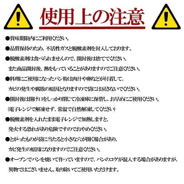 おいしい低糖質 生パン粉3袋セット 糖質70%カット|ookawa-syokuhin01|07