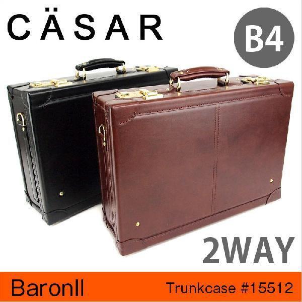 革ケアキット/防水スプレー どちらかプレゼント! メーカー在庫確認 トランクケース 本革 シーザー CASAR 2WAYトランクケース  BaronII バロンII 15512