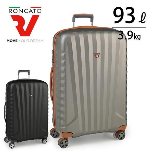今だけ!スーツケースベルトプレゼント! ロンカート RONCATO スーツケース 93L E-LITE イーライト 5221 ラッピング不可