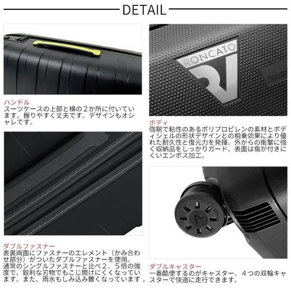 メーカー直送/ロンカート RONCATO スーツケース 67L  BOX 5542 4輪 キャリー ボックス JPスペシャル ラッピング不可