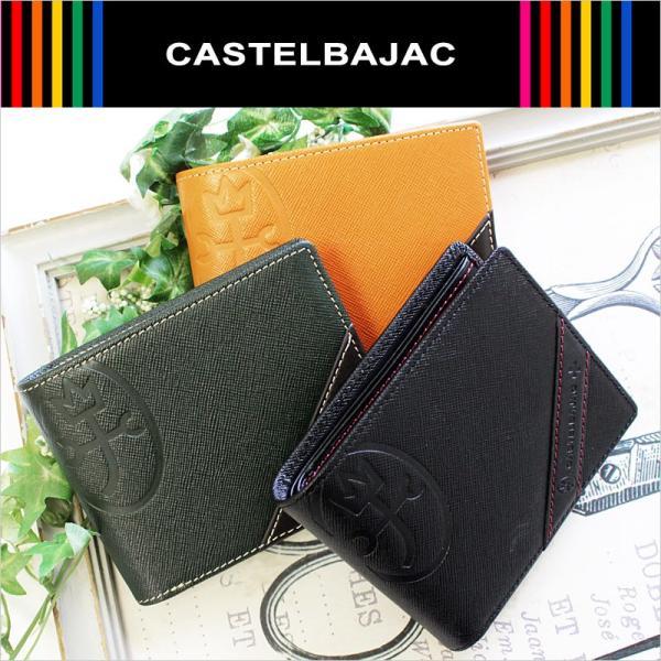 カステルバジャックCASTELBAJAC二つ折り財布2つ折財布財布サイフメンズドロワット71608