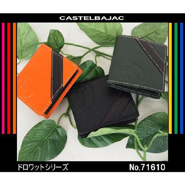 今だけ マスクケースプレゼント カステルバジャックCASTELBAJACBOX型コインケース小銭入れ財布サイフメンズドロワット7
