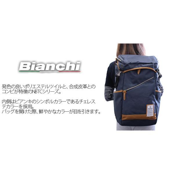 ビアンキ Bianchi フラップリュックサック リュック NBTC NBTC55