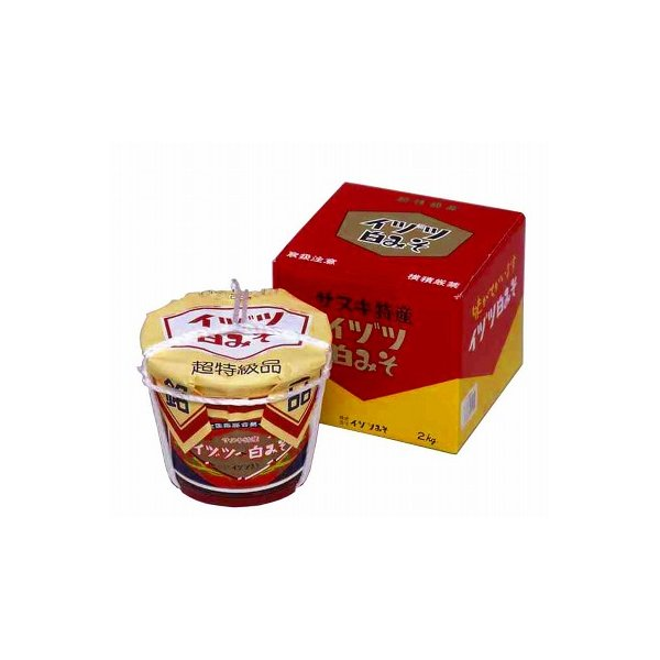 超特級品サヌキ白味噌 朱塗化粧樽2kg入り