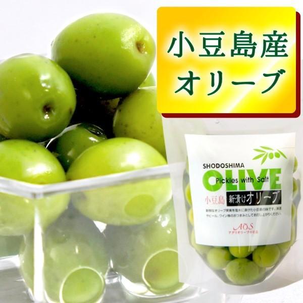アグリ オリーブ小豆島 オリーブ新漬け 100g ( 季節限定 オリーブの実 塩漬け 漬物 )|oomoriya