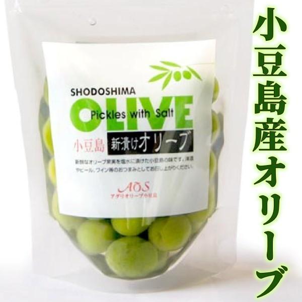 アグリ オリーブ小豆島 オリーブ新漬け 100g ( 季節限定 オリーブの実 塩漬け 漬物 )|oomoriya|03