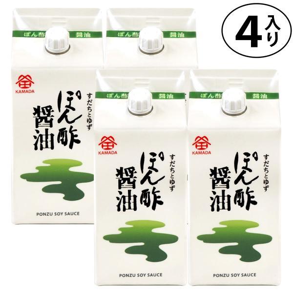 鎌田醤油 ぽん酢醤油 200ml ×4本 ( 柚子、すだち果汁入り )