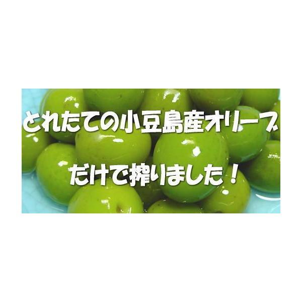 小豆島 100% エキストラバージン オリーブオイル 200ml  アグリオリーブ 小豆島 182g ( 限定品 )|oomoriya|03