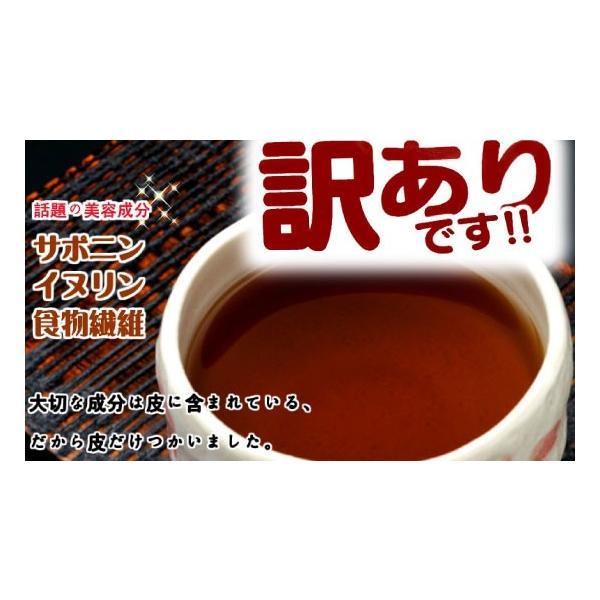 国産ごぼう茶 15g×3袋 メール便 送料無料  ( ダイエット茶 訳あり 特価 ) oomoriya 03