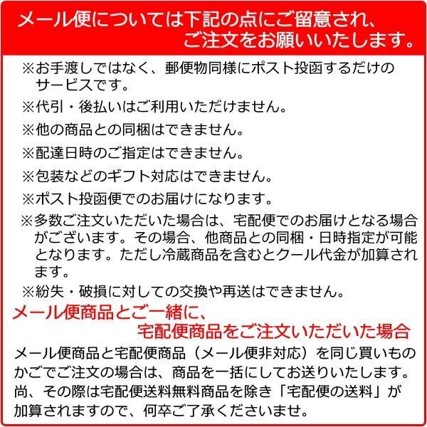 国産ごぼう茶 15g×3袋 メール便 送料無料  ( ダイエット茶 訳あり 特価 ) oomoriya 04