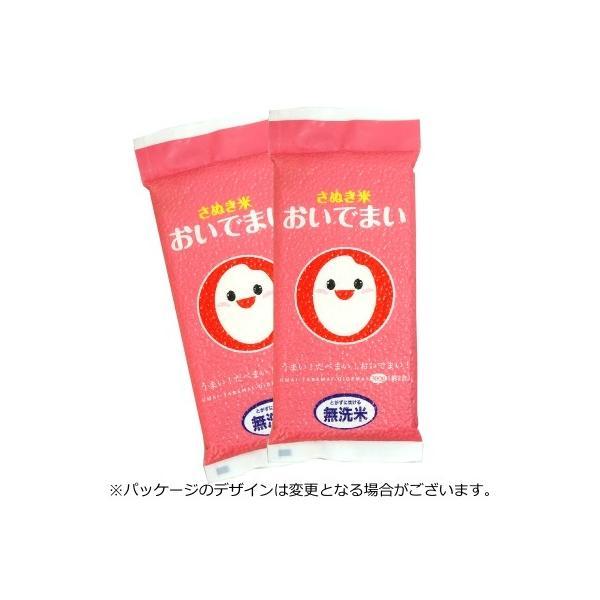 おいでまい・つくだ煮セットA  香川県産米 おいでまい 300g×2袋 子持ち昆布 きくらげ しそ昆布 ごま昆布 佃煮 つくだに 送料無料 進物 ギフト|oomoriya|03