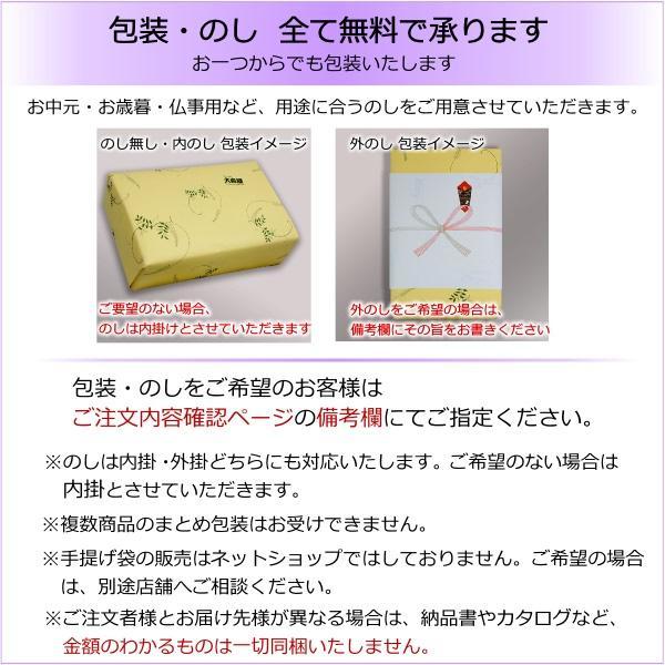 おいでまい・つくだ煮セットA  香川県産米 おいでまい 300g×2袋 子持ち昆布 きくらげ しそ昆布 ごま昆布 佃煮 つくだに 送料無料 進物 ギフト|oomoriya|05