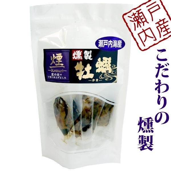 瀬戸内 海鮮一口珍味 牡蠣 燻製 珍味 個包装 5パック袋入り 国産 瀬戸内海産 牡蛎 かき カキ スモーク 酒の肴 家飲み