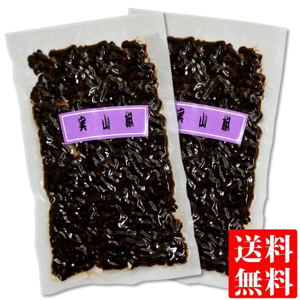 実山椒 佃煮 50g×2袋 メール便 送料無料 山椒 山椒の実|oomoriya