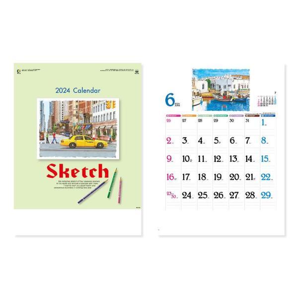 【名入れ50冊】 カレンダー 2022年 令和4年 壁掛け スケッチ IC-270 名入れ 月めくり 月表 送料無料 社名 団体名 印刷 小ロット
