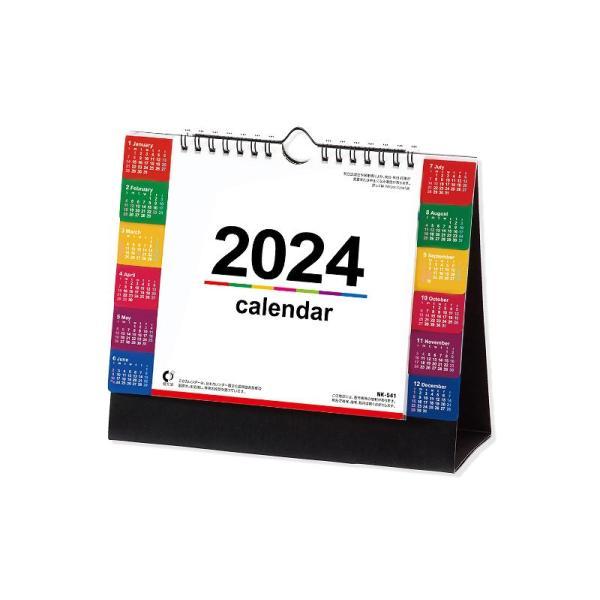 【名入れ100冊】 カレンダー 2022年 令和4年 卓上 カラーインデックス(大) NK-541 名入れ 送料無料 社名 団体名 印刷 挨拶 御年賀 イベント