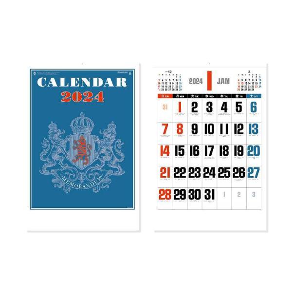 【名入れ50冊】 カレンダー 2022年 令和4年 壁掛け ブルージャンボ SP-110 名入れ 月めくり 月表 送料無料 社名 団体名 印刷 小ロット
