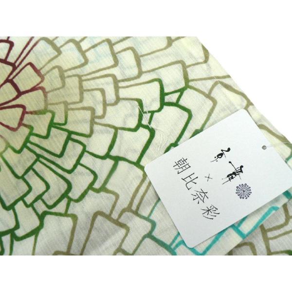 京舞Х朝比奈彩ゆかた 9-AA-12 フリーサイズ仕立上り浴衣・タンポポ柄 オフホワイト地