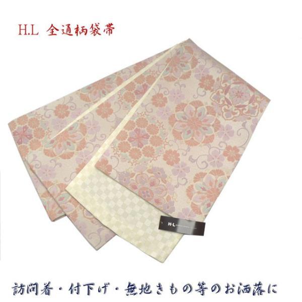 H・L(アッシェル)  袋帯 No,03 仕立上がり品